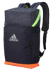 adidas VS2 Back Pack 20/21
